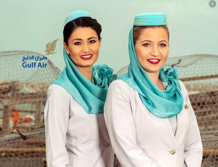 Gulf Air Hiring for Flight Attendant - Apply Online (Jordan) ( March 2020 )