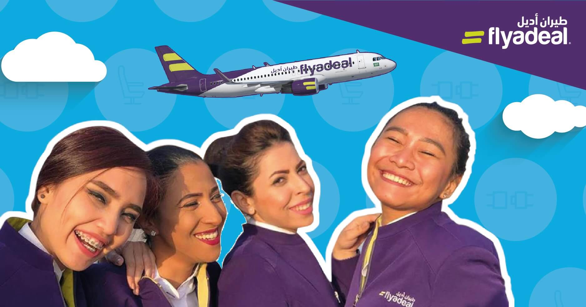 FlYDEAL Cabin Crew Recruitment July 2020 (Various Locations)
