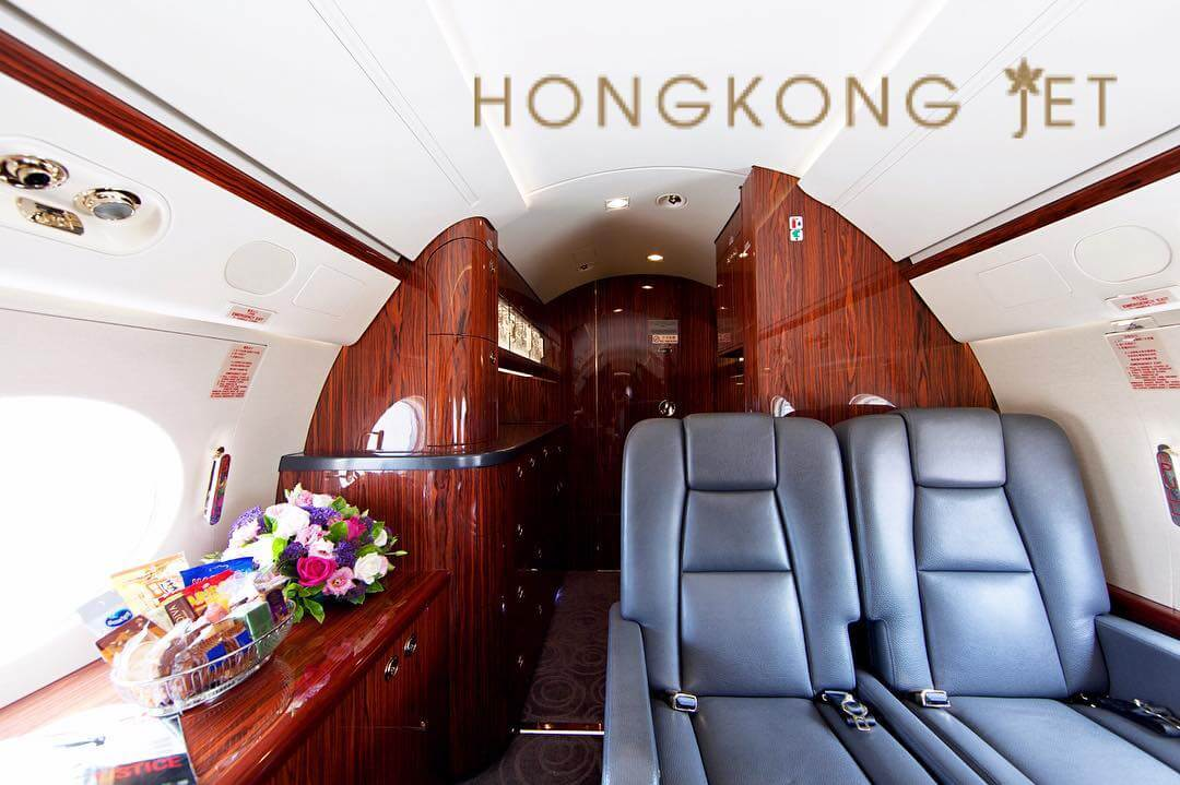 HongKong Jet Corporate Flight Attendant Hiring 2020 - Check Details & Apply Online