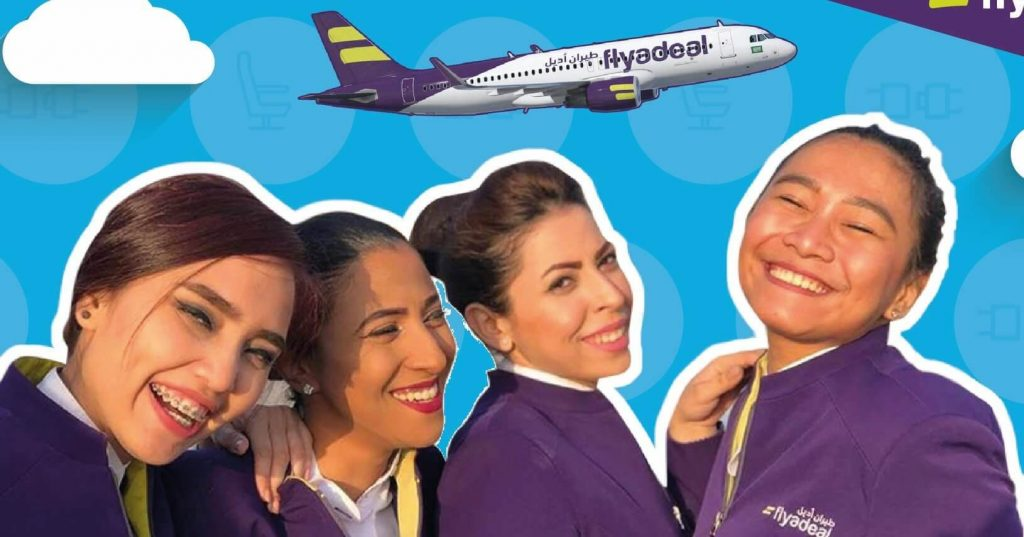 Flydeal Cabin Crew Hiring 2021 - Check Eligibility & Apply Online
